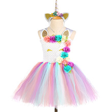 Pastel Halloween Unicorn Tutu Dress for Little Baby Flower Girl Pony Birthday Party Tulle Cosplay Costume Clothes