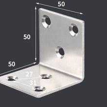 50*50*50mm Stainless steel Fixed furniture Corner Brackets 90 degrees Connection accessories angle iron with screw thickness:2mm