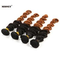 Misney Non Remy Human Hair Extensions Loose Deep Wave Brazilian Hair Ombre Two Tone 1B/30 4 bundle Healthy Natural Hair Weft
