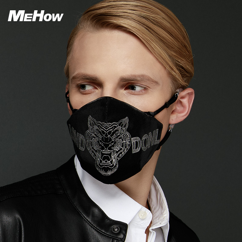 MeHow Tiger's roar Pattern Mouth-muffle Business Man PM2.5 Anti Haze Dust Nose Face Mask Respirator Dust Mask Halloween mask 50pcs high quality dust fog haze oversized breathing valve loop tape anti dust face surgical masks