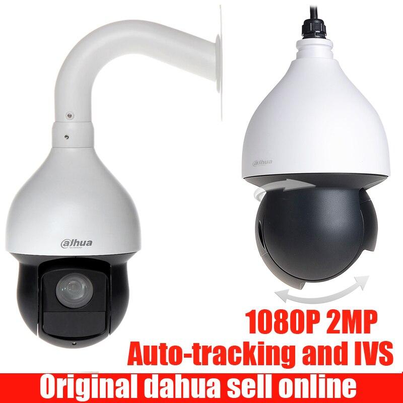 H.265 2MP Original dahua 1080 P Auto-tracking e IVS POE PTZ câmera PTZ IR SD59225U-HNI DH-SD59225U-HNI DHI-SD59225U-HNI