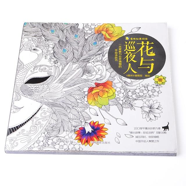 86 páginas flores y la noche Watcher adultos libro para colorear ...