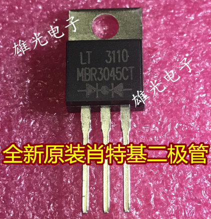 Freeshipping MBR3045CT TO-220 30A45V <font><b>MBR3045</b></font> image