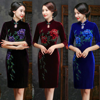 Retro Dressing Gown Traditional Chinese Clothes For Woman New Velvet Long Fashion Pearl Cheongsam Dresses Modern Velour Dress