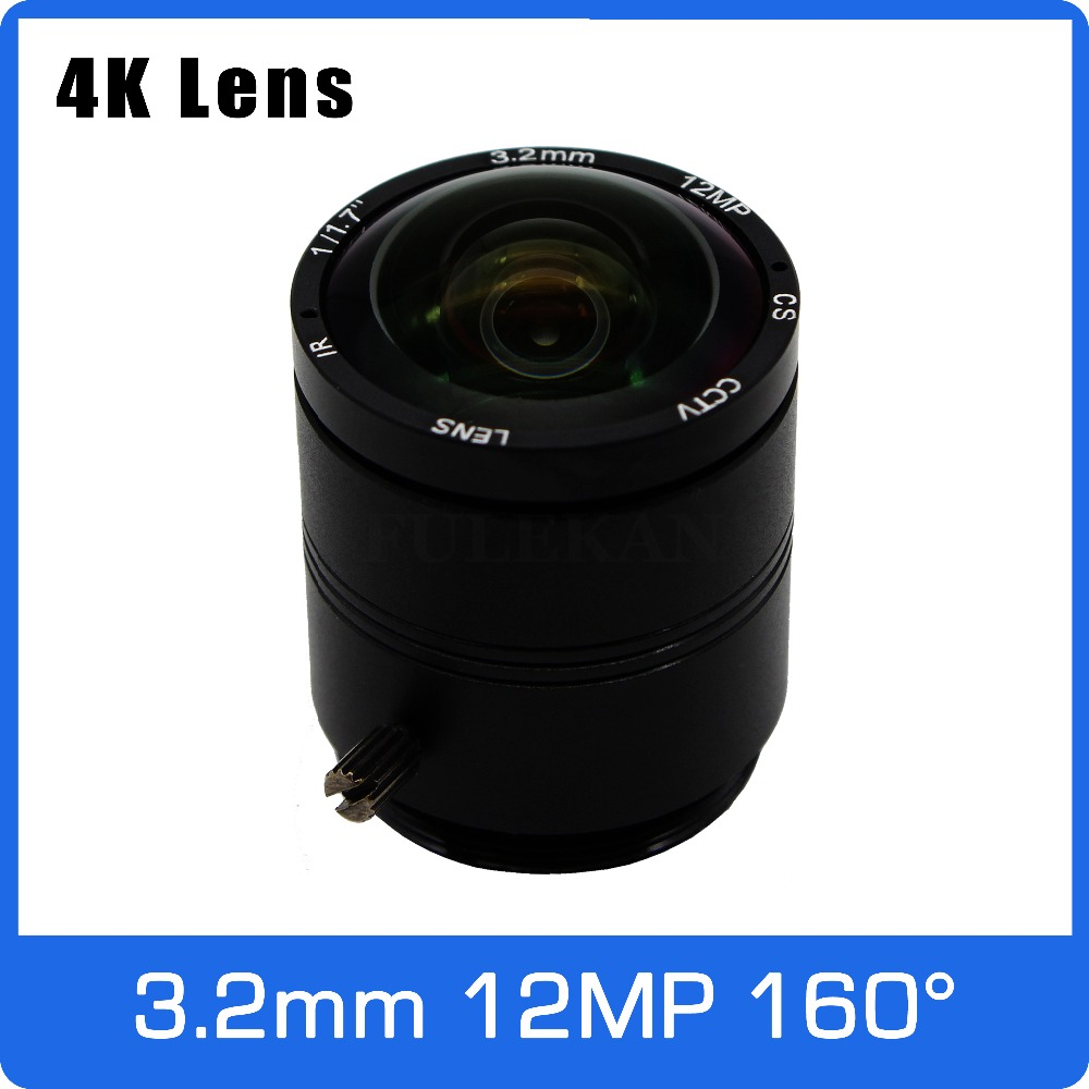 4K Lens 12Megapixel Fixed CS Lens 3.2mm 160 Degree 1/1.7 Inch For IMX226 4K IP CCTV Box Camera Free Shipping