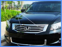 Free Shipping High Quality ABS Chrome For Honda Accord 2008 2012 6pcs Grille Trim