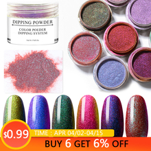 Mtssii Chameleon Powder Dipping System Without Lamp Cure 5ml Natural Dry Mirror Effect Glitter Nail Art Manicure Pigment Dust