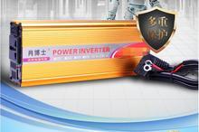 2016 hot  selling  Automobiles  Electronics  Car  Inverters  Accessories  Car  electronic   Inverters SHQ566