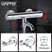 GAPPO grifo de ducha termostático, grifo de ducha para baño, bañera, mezclador de ducha con termostato, juego de grifo cromado
