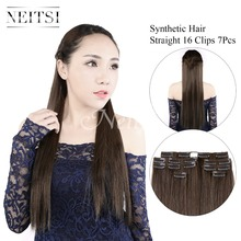 Neitsi 22 7Pcs/Set Straight Clip in Synthetic Hair Extensions 8#