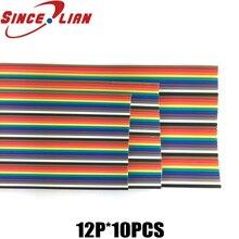 10 Mét Cầu Vồng Ribbon Cable Cao Cấp Tiêu Chuẩn 7*0.127 mét 28AWG Pitch 12 Pins Dây Phẳng Đầy Màu Sắc Cầu Vồng Ribbon cáp