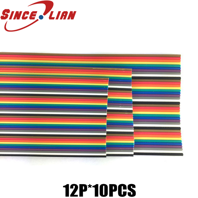 10 Meters Rainbow Ribbon Cable Premium Standard 7*0.127mm 28AWG Pitch 12 Pins Flat  Wires Colorful Rainbow Ribbon Cable