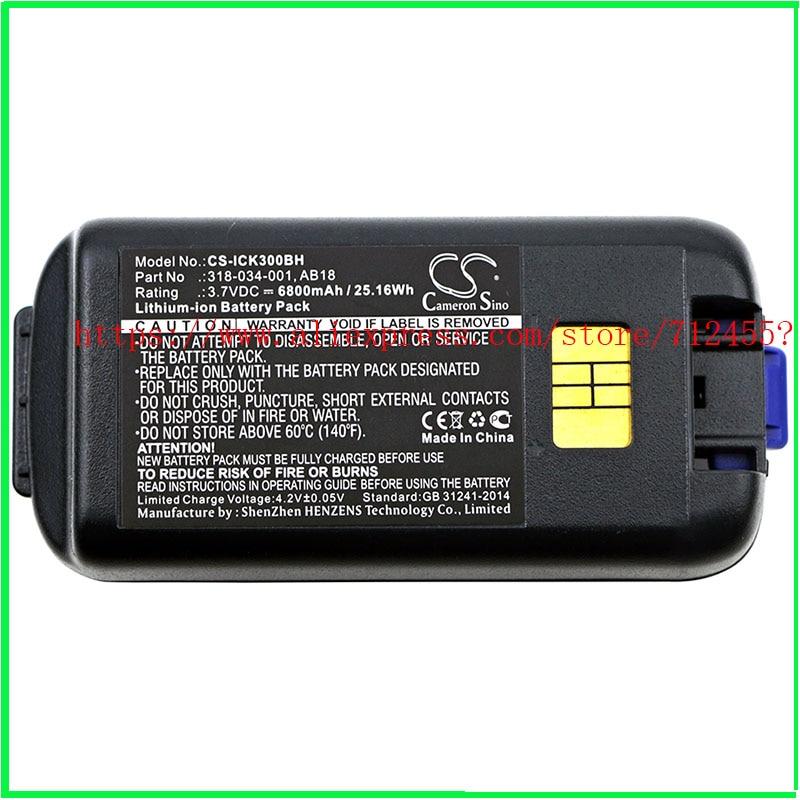 18Wh 7.4V AB27 Battery For Intermec PB21 PB22 PB31 PB32 318-030-003 318-030-002