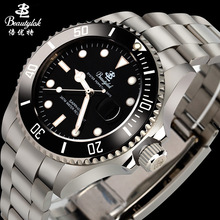 Suíça Pulso Beautylok ouro relógios homens Relógio De Quartzo-Relógio Data dos homens relógio de Pulso Moda Casual