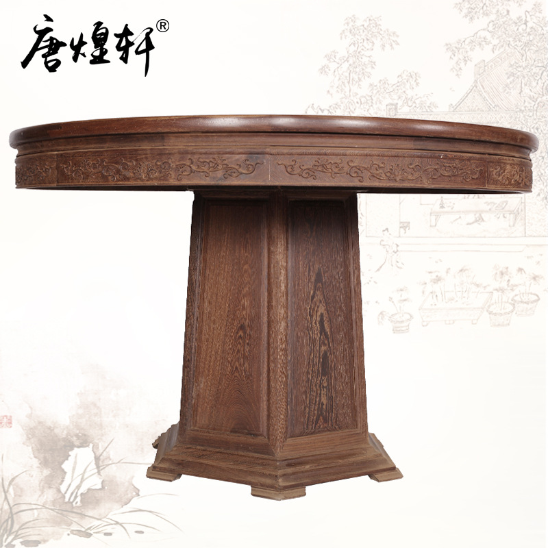 Tang Huangxuan Classical Furniture Wooden Round Table Chinese Antique Mahogany Wood Table Table Hotel