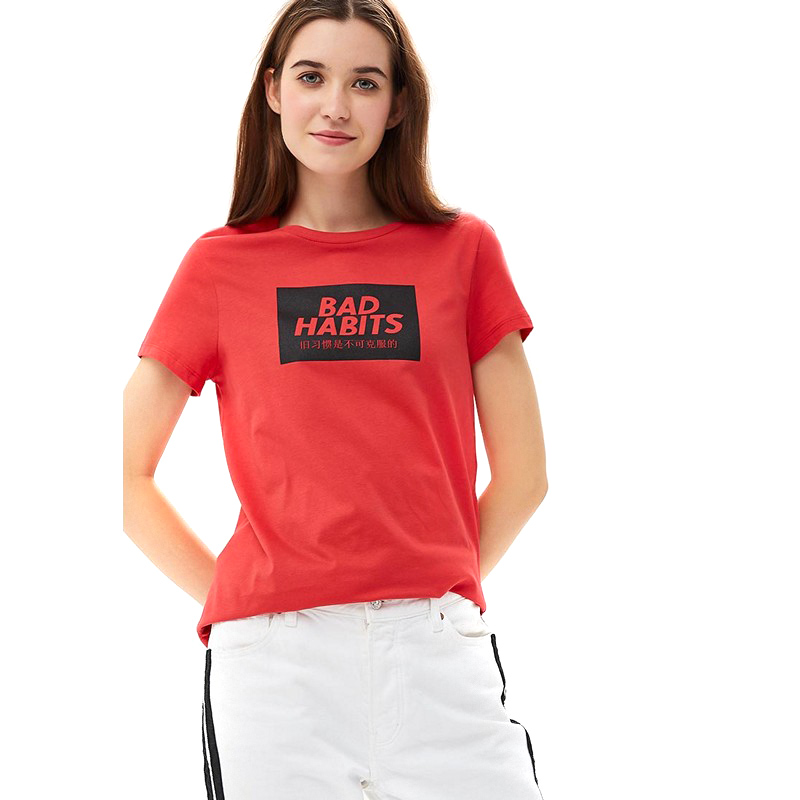 T-Shirts MODIS M182W00175 shirt cotton for for female for woman TmallFS t shirts modis m182w00105 shirt cotton for for female for woman tmallfs