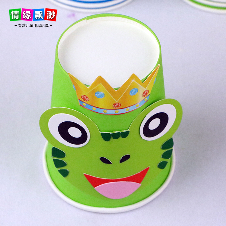 12pcs Children 3D DIY Handmade Paper Cups Sticker Material Kit Whole Set Kids Kindergarten School Art Craft Educational Toys In Stickers From