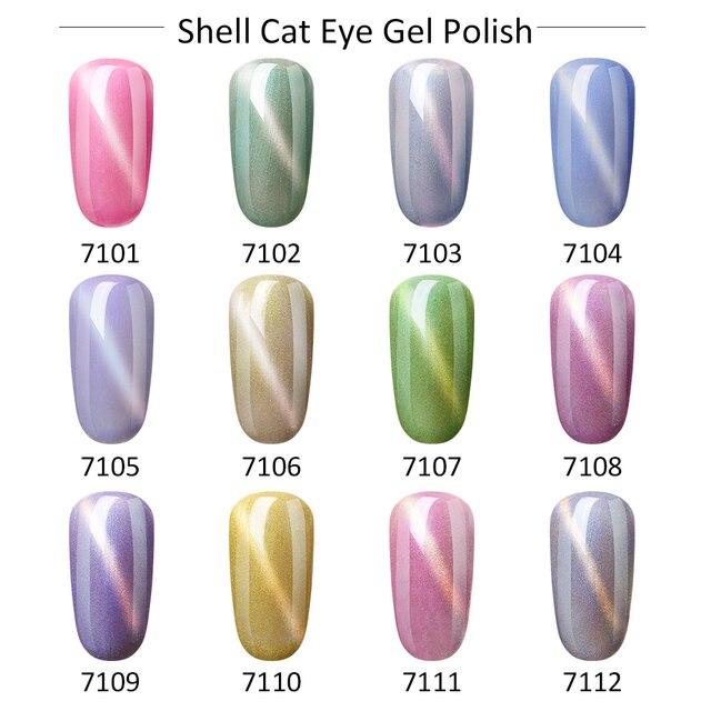 Elite99 10 ml Jade Cat Eye Gel Lack 12 teile/los Grau Farbe Nagellacke Gel Mit Geschenk Box Shell Wirkung nail art Gel Polnisch