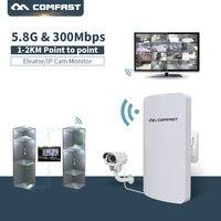 Comfast CF E120A Outdoor Wireless router 5G 300M WIFI signal booster Amplifier Network bridge 11dBi Antenna wi fi access point