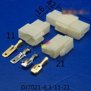 DJ7021-6.3-11-21 2p DJ7021 storage battery electric connector and Pin wiring harness plug connectors 6.3 car plug