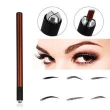 Coffee Tattoo Microblading pen Tebori Pen Manual Tattoo Pen Machine for Permanent Makeup Pen Eyebrow Lip Eyeline