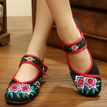 New Fashion Chinese Style Floral Embroidery Soft Sole Women's Old Peking National Flat Cloth Shoes Dancing Shoes
