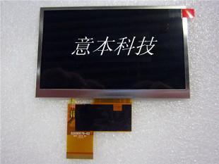 The 5 inch screen AT050TN33 V.1, ONDA VX580LE C520P LCD with touch at050tn33 touch screen 5 inch x580lec520p