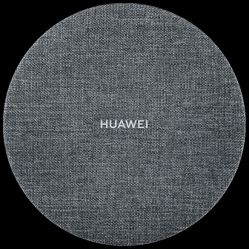 ST310 S1 Original Huawei Backup Lagerung Mate 20 Pro Mate 20 X P20 Pro Mate 10 Pro Super Ladung 1TB externe Speicher Festplatten - 6