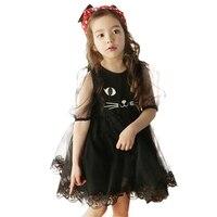 ילדי ילדה Mesh טול שמלת טוטו ילדי תינוק פעוט Linning חתול צבעים שמלה הולו מתוך עלים טנק שמלות שרוול