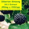 1 Pack Ci Wu Jia Ginseng Siberiano Extracto Cápsula 450 mg x 200 unids envío gratis