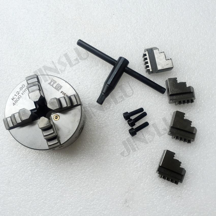 K12-80 4 szczęki Samocentrujący uchwyt 3-calowe ręczne uchwyty tokarskie