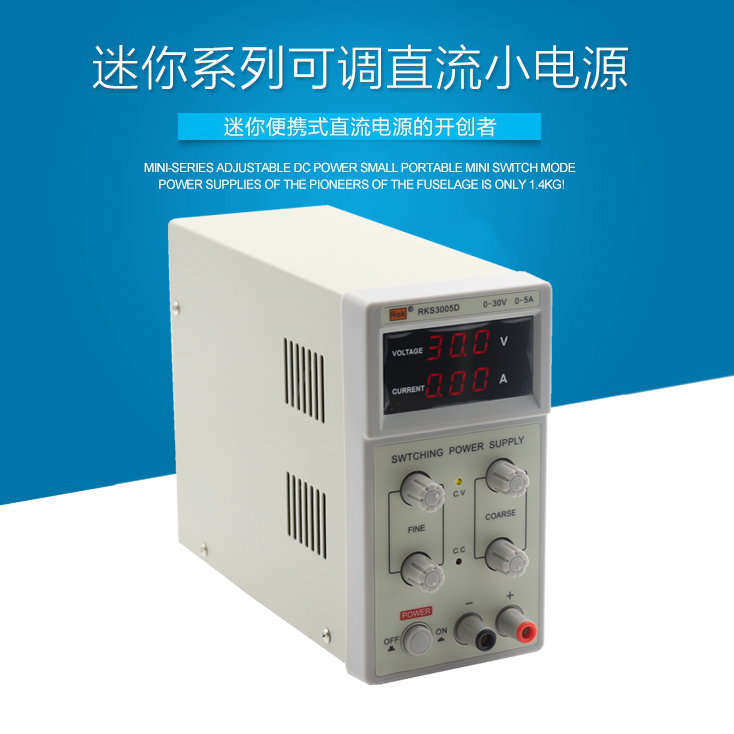 Adjustable DC power supply digital mobile phone repair mini notebook 30VA3A5A10A small constant current power supply kuaiqu high precision adjustable digital dc power supply 60v 5a for for mobile phone repair laboratory equipment maintenance