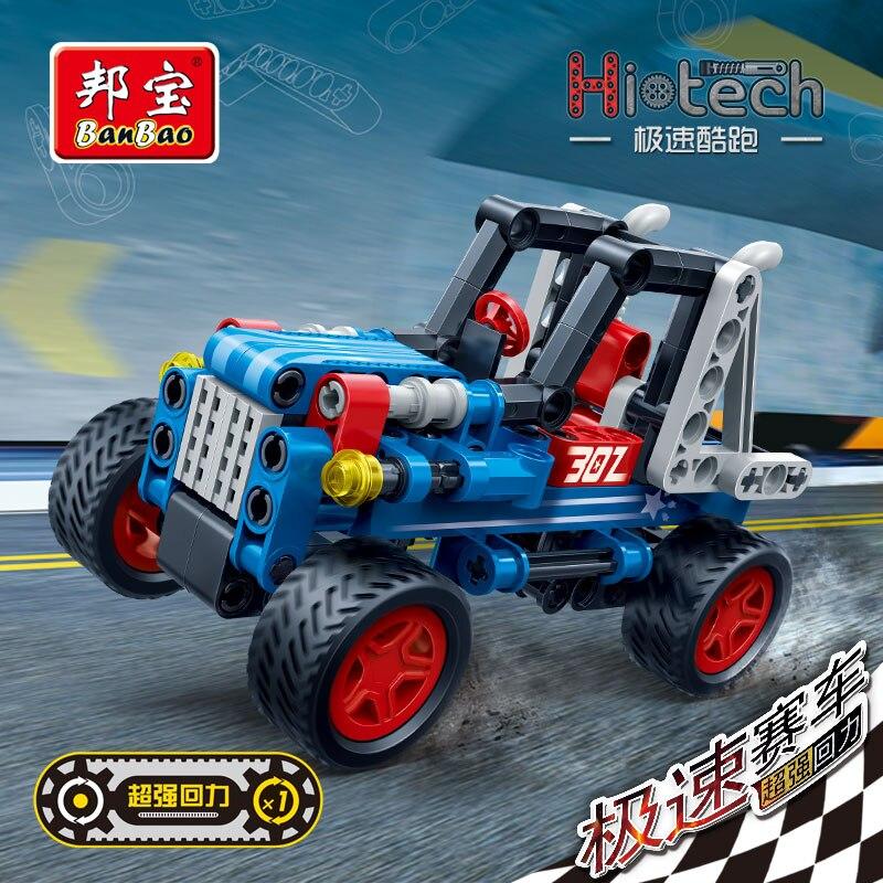 Image 2 - BanBao Speed Racing Car Pull Back Vehicle Technic Bricks Educational Building Blocks Kids Children Creative Model Toys Gift-in Blocks from Toys & Hobbies