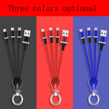 Smart data cable three-in-one charging Type-C IOS micro usb Interface Fashion Art Guitar Appearance Design LED indicator