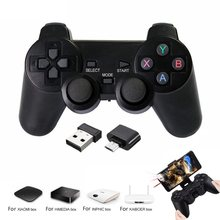 Wireless Gamepad For PS3 Android Phone/PC/TV Box Joystick 2.4G Wireless Joystick Game Controller For Xiaomi OTG Smart Phone(China)