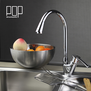 Pop bathroom rotating flume nappy bibcock copper faucet cold hot water kitchen faucet K6067