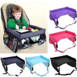 Детские столик для сиденья для хранения воды Детская безопасность сиденье автомобиля стол прогулочная коляска для младенцев держатель Lap