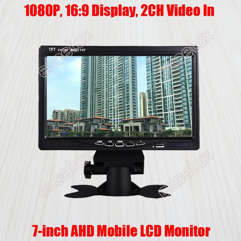 7-in AHD monitor 1080P