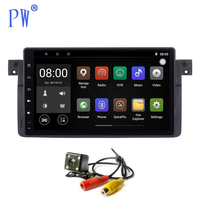 Android 7.1/8.0 Car GPS 9 Inch Navi for BMW E46 3 Series M3 95 05 Head Unit Stereo Multimedia Radio Player WIFI BT Navigation