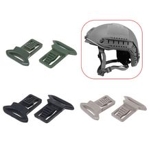 лучшая цена 1 Pair Helmet Buckle Guide Rail Accessories Tactical Tackle Swivel Clips Airsoft Rail Connection Universal Replacement