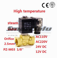 Free shipping16bar 2 way Brass high temperature hot water solenoid valve 1/8 BSP 12V DC Orifice 2.5mm normal close for steam