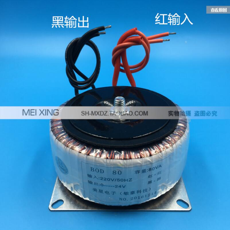 24V 3.3V Ring transformer 80VA 220V input copper custom toroidal transformer for power supply for bmw e36 318i 323i 325i 328i m3 carbon fiber headlight eyebrows eyelids 1992 1998