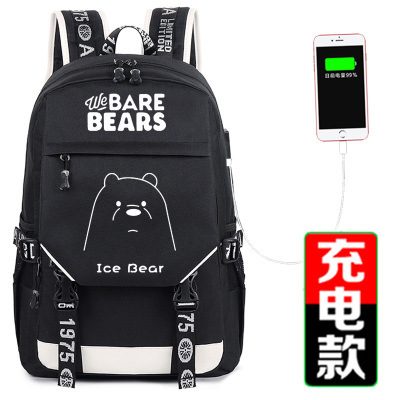 US $31 19 10% OFF 2018 We Bare Bears Grizzly Panda Ice Bear Printing  Backpack Canvas School Bags for Teenage Girls USB Charging Laptop  Backpack-in