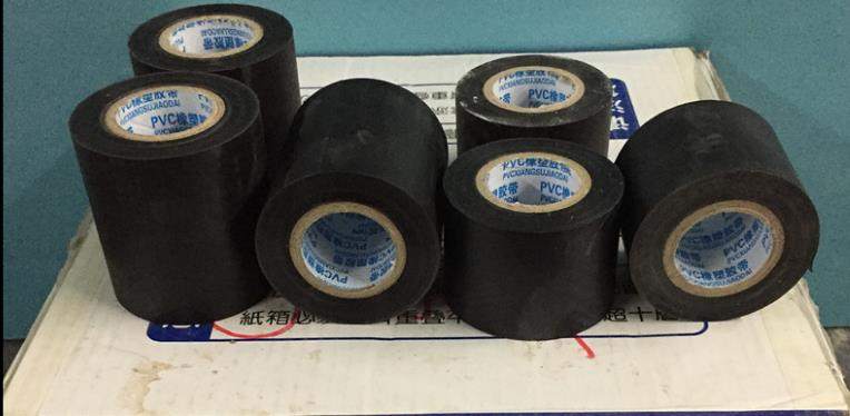 15meters Width 7cm Power Supply Wire, Bandage Insulating Adhesive Tape, Anti-static Tape, Air Conditioning Duct PVC Tape