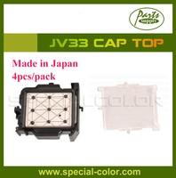 4pcs/pack High quality Mimaki JV33/JV5 Cap Station Top for DX5 Solvent Printhead