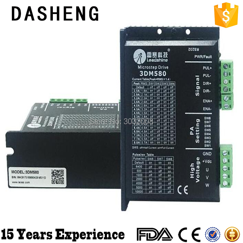 High quality 3DM580 laser step driver for Co2 laser cutting/engraving machines high quality desktop motherboard for 580