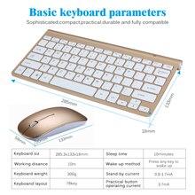 Portable Wireless Mini Keyboard