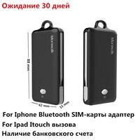 Портативный Bluetooth Dual Sim карты адаптер для iPhone XS Max XR X Двойной Multi Morecard адаптеры сим карт iPhone 6 6 S 7 8 плюс 2000 мАч