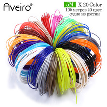 3d pen filament refill 100 meter 20 color 1.75mm abs 3d printing materials for 3 d drawing pens kids diy birthday gift 1china free shipping 20pcs abs 3d printing materials filament 1 75mm 20 different colors for 3d printer or 3d pens gift for kids