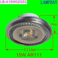 (4 Pack) Free Shipping LED AR111 COB spotlight 15W 1500LM G53 with extra driver 85 265V replace to 150W bulb Dimmable